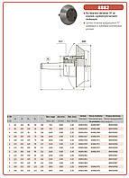 Центр вращения грибковый 8882-3-80-150 AE M для труб DIN 228 Bison-Bial