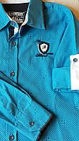 Рубашка нарядная на мальчиков 122,128 роста Крапинка, фото 1