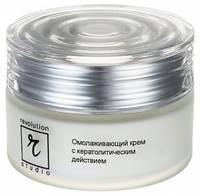 Омолаживающий крем с кератолическим действием, 50 мл