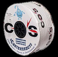 Лента CO'S для капельного полива DRIP TAPE с плоским эмиттером 0,16мм/20см 0,8L 1000м