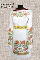 Платье 11-01 с поясом домотканное
