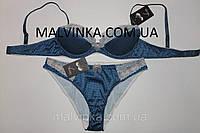 Комплект женского белья Vivien Синий топаз 1020.
