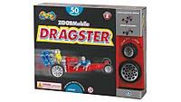 Конструктор Zoob Mobile Dragster (12054)