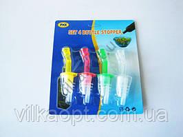 Пластмасова Пробка в наборі з 4-х з дозатором - 10 див.