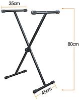 Х-образная стойка для клавишных инструментов KS-11B