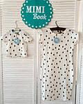 Размерная сетка костюмчиков ТМ Mimi-Book (дети).