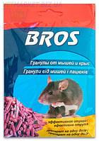 Bros (Брос) гранулы от мышей и крыс 100гр.