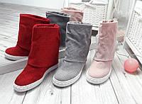 Ажурные ботинки Сникерсы