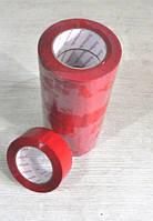 Скотч красный  45х300