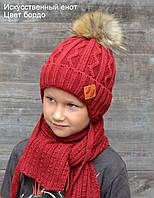 Шапка Искусственный енот размер 56, цвет бордовый (зимняя)