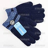 Двухслойные перчатки для мальчика E5207S-15