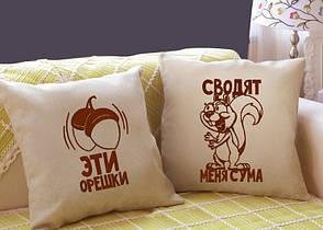 """Набір з двох подушок """"Горішки"""" №62"""