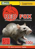 Средство для борьбы с грызунами Red Fox, зерновая приманка, 100 г