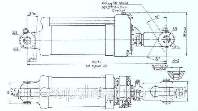 Габаритные размеры г/цилиндра ЦС-100*200