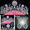 Диадема и серьги Набор Жасмин тиара и серьги для волос корона синяя на голову диадемы тиары, фото 2