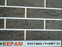 Клинкерный кирпич Рустика с таркером Гранит 53
