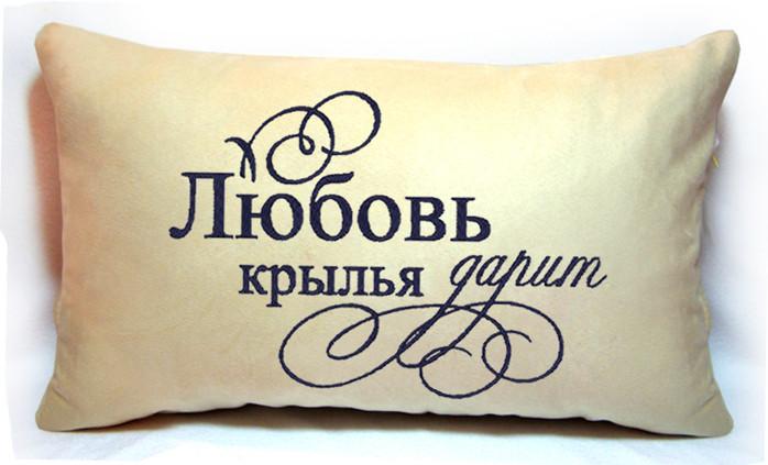 """Подушка """"Любовь крылья дарит"""" №61"""