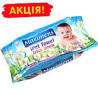 Влажные салфетки MAXIMENS 72шт без клапана, голубая упаковка