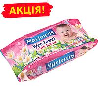 Влажные салфетки MAXIMENS 72шт без клапана, розовая упаковка