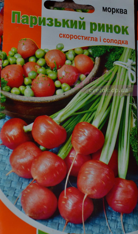 Морковь Парижский рынок 3г