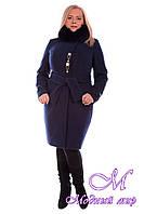 Женское элегантное зимнее пальто больших размеров (р. XL-4XL) арт. Магия донна зима - 2081
