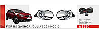 Фары доп. модель Nissan Qashqai 2011-13/NS-560-W/эл.проводка