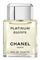 Распив Chanel Egoistе  Platinum