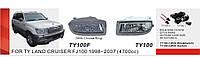 Фары доп. модель Toyota LC  FJ100 1998-2007/TY-100F-W/эл.проводка