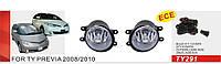 Фары доп. модель Toyota Previa 2008/10/Corolla/Camry/Rav-4/Yaris/Avensis 2006-13/эл.проводка