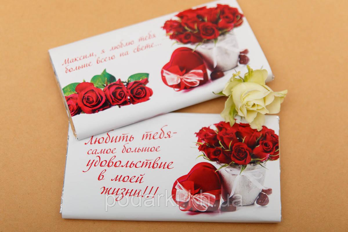 Шоколад на День Валентина