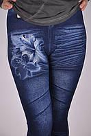 Лосины под джинс с рисунком р. 46-50 (A729)   12 пар