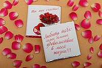 Подарок любимой. Индивидуальные подарки на 14 февраля