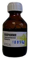 Кровоостанавливающее средство Капрамин