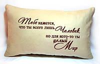"Подушка ""Целый Мир.."" №57"