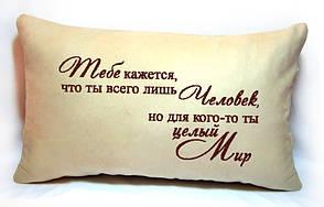 """Подушка """"Цілий Світ.."""" №57"""