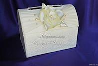 """""""Чайная роза"""" с цветком, (цвет айвори, пудровый, бежевый, белый), сундучок для денежных подарков,"""