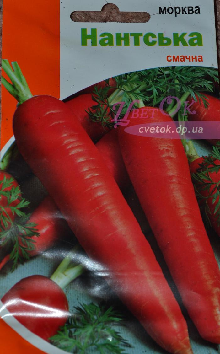 Морковь Нантская 10г