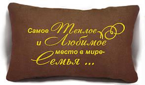 """Подушка """"Семья..."""" №63"""