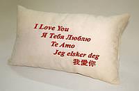 """Подушка """"Я тебя люблю"""" №64"""