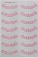 Наклейки под глаза с разметкой (7 пар)