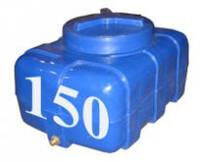 Емкость прямоугольная горизонтальная 150 литров
