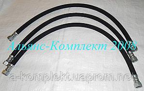 Рукав высокого давления РВД S30 (М24х1,5) L -1,8 м