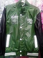 Демисезонная куртка-ветровка на мальчика подростка (кожзам) 170р
