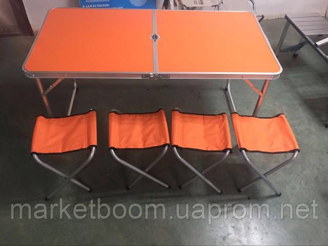 Раскладной стол для пикника+4 стула оранжевый