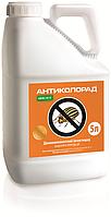 Инсектицид АНТИКОЛОРАД, КС 5л
