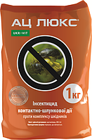 Инсектицид АЦ ЛЮКС, СП 1кг