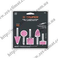 Набор абразивных бор-фрез Truper (7 единиц)