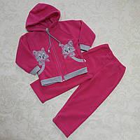 Флисовый костюм для девочки 86-110