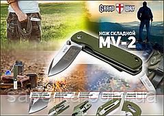 Нож складной универсальный Grand Way MV-2, фото 2