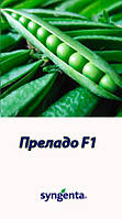 Семена гороха Преладо 500 грамм Syngenta